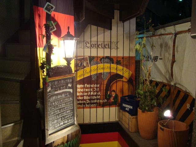 銀座「ドイツ居酒屋 ローレライ」へ行く。_f0232060_2359275.jpg