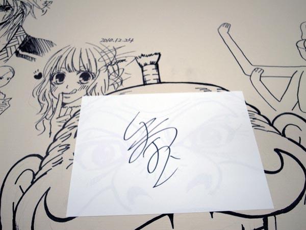キャンバス日誌、朱神宝さん編。_c0048265_10405379.jpg