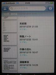d0052566_10213565.jpg