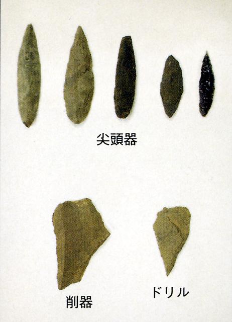 Excavation of Tsukimino-kamino site Loc.14_a0186568_0245431.jpg