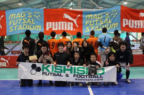 KISHISPO×PUMA FUTSAL CUP 2011_e0157573_1459443.jpg