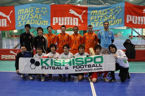 KISHISPO×PUMA FUTSAL CUP 2011_e0157573_1591324.jpg