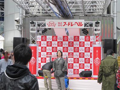 2月21日(火)今日の渋谷109前交差点_b0056983_1359875.jpg