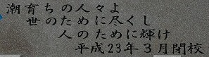 d0114583_204346.jpg