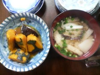 パーフェクトな和食で幸せでした。_e0188087_029747.jpg