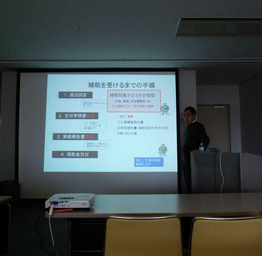 断熱耐震同時改修の再研修会_f0150893_1723317.jpg