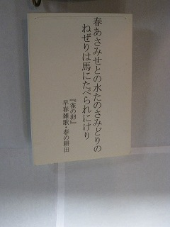 a0137997_202573.jpg