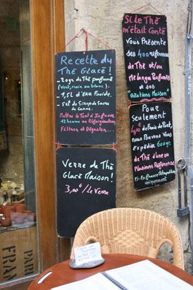 フランス産食品・飲料 展示商談会_f0038600_1972335.jpg