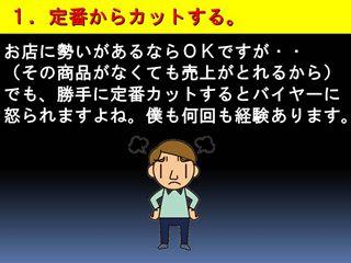 f0070004_1515540.jpg