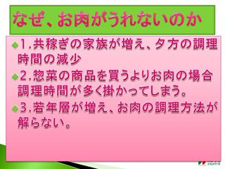 f0070004_1532099.jpg