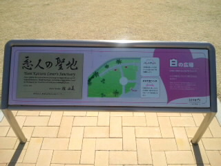長崎_f0222304_6235296.jpg
