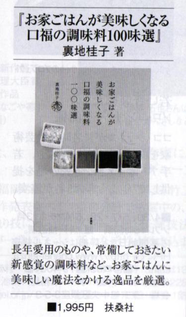 c0101406_1854827.jpg