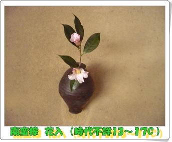 f0132006_13223463.jpg