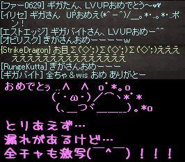 f0072010_874076.jpg