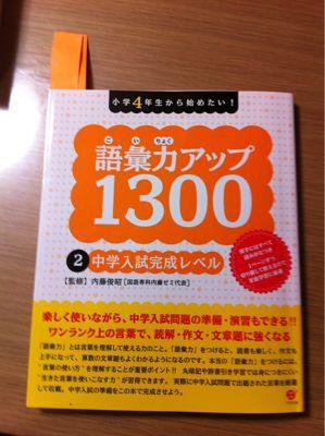 f0119211_20204926.jpg
