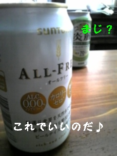 新散歩道_f0148927_2348147.jpg