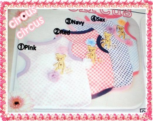 CircusCircus新作のご予約のご案内!!!!Vo2_b0084929_9511638.jpg