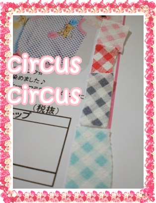 CircusCircus新作のご予約のご案内!!!!Vo2_b0084929_9535044.jpg