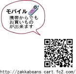 c0147830_1347612.jpg