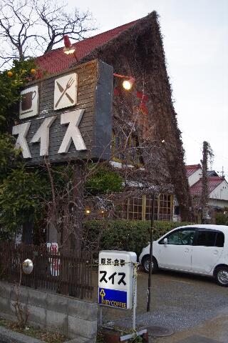 木之本~長浜~彦根へ_c0113733_1394871.jpg
