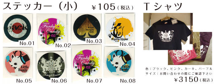 BQ.channel Exhibition Vol.09  『 Clothing 』販売商品一覧_f0010033_2053853.jpg