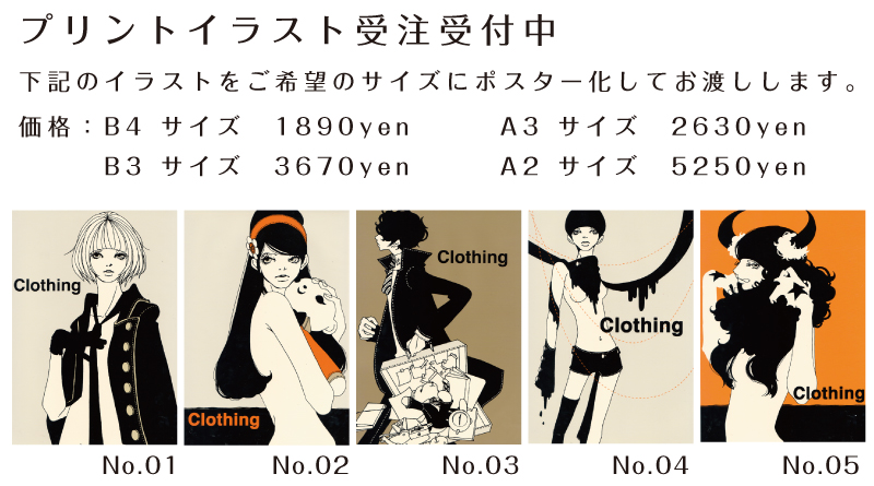 BQ.channel Exhibition Vol.09  『 Clothing 』販売商品一覧_f0010033_206274.jpg
