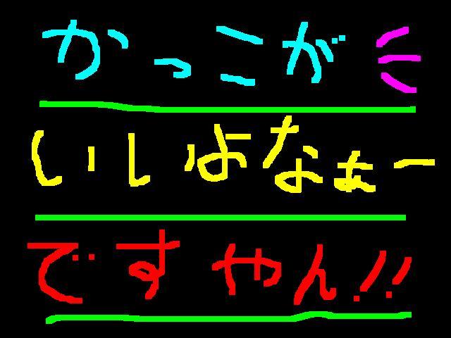 f0056935_1565223.jpg