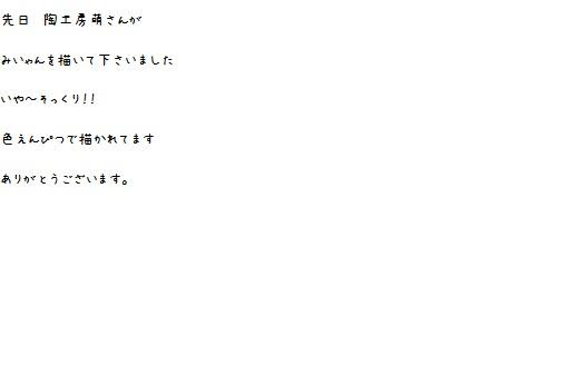 b0184636_13554280.jpg
