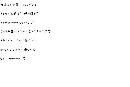 b0184636_1625069.jpg