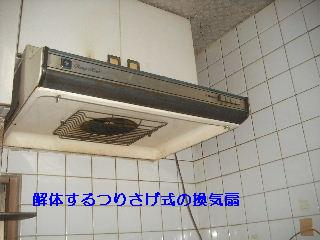 f0031037_210362.jpg