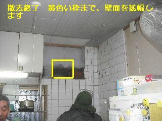 f0031037_2112411.jpg