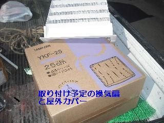 f0031037_2114558.jpg