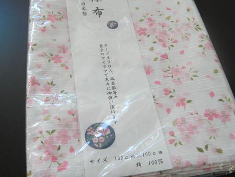 桜咲く...。   はっ、母上...ご乱心遊ばれたか~~~!_c0119140_1512017.jpg