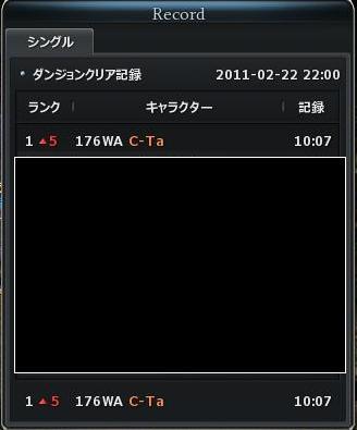 f0221346_22344219.jpg