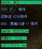 f0233667_284888.jpg