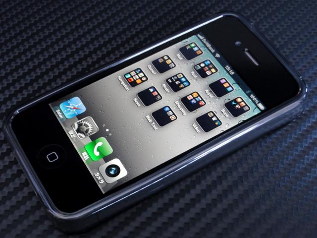 iPhone4_a0191069_1550279.jpg
