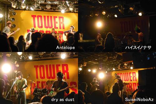 Antelope、ハイスイノナサ、dry as dust、SuiseiNoboAzがV.A.『36.5℃』レコ発イベントで共演_e0197970_0381011.jpg