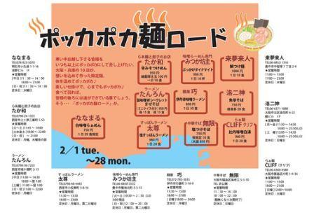 f0195971_200337.jpg