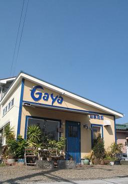 桜島の降灰で開店が遅れました。午後「書道教室」_e0130185_1233732.jpg