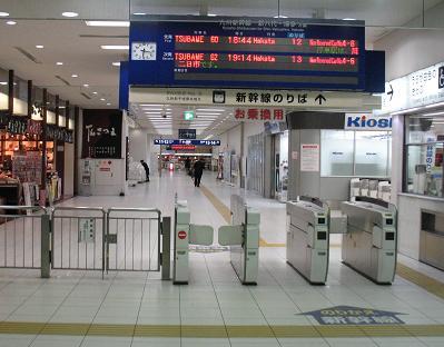 桜島の降灰で開店が遅れました。午後「書道教室」_e0130185_20102964.jpg
