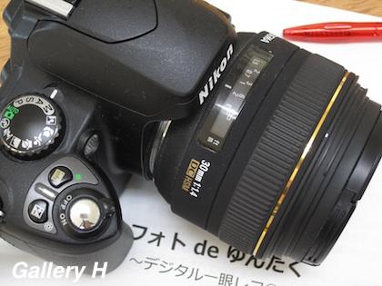 b0132194_1635296.jpg