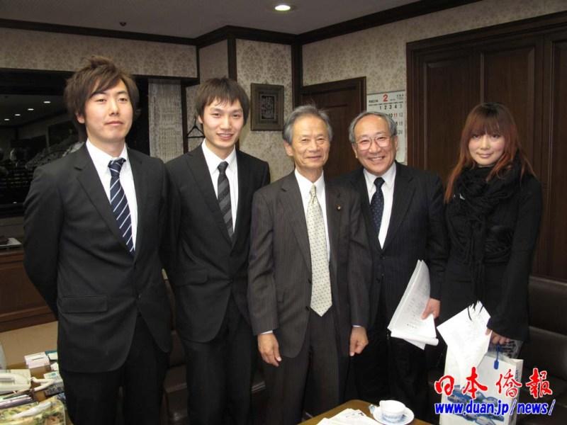 华侨代表向法务大臣请愿 要求日本政府保障正当权益_d0027795_17503495.jpg
