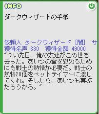 b0182599_1233556.jpg