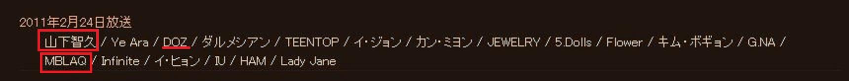 Making the BLAQ STYLE (rain edit)日本語字幕_c0047605_1854276.jpg