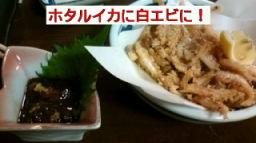 富山で乾杯!!20周年の記念_b0183113_146469.jpg