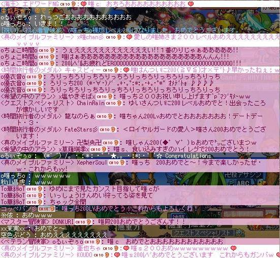 b0183516_8331024.jpg