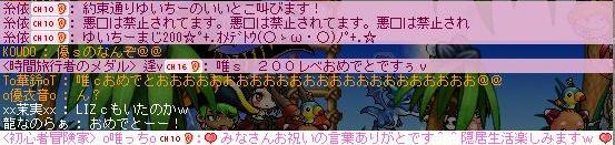 b0183516_8333328.jpg