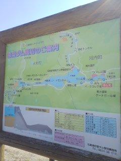 広島最終日は…_e0100021_013281.jpg
