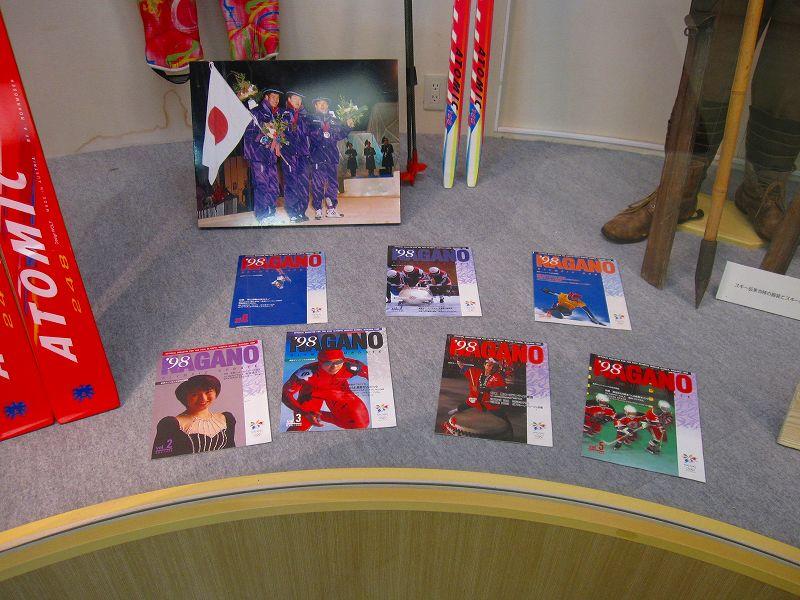 日本スキー100周年「群馬県のスキーのあゆみ」_a0057828_20525112.jpg