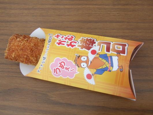 桜祭り.....寒い中震えながら!_b0137932_20114477.jpg
